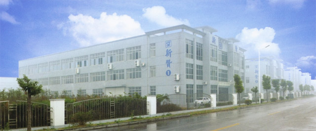 Sheen Tzar Co., Ltd